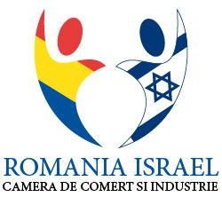 ISRAEL-CAMERA-DE-COMERT